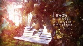 Original: 米津玄師 (Kenshi Yonezu) ust: Bread_88 Inst: インストcove...