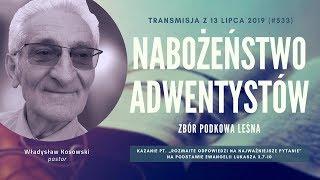 Nabożeństwo Adwentystów - Podkowa Leśna (190713-#533)