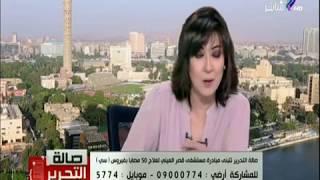 برنامج صالة التحرير يتبنى مبادرة مستشفى القصر العيني لعلاج 50 مصاب بـ