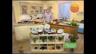 Набор посуды «Королевская кухня» 12 предметов