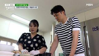 ★건강한 다이어트 비결★ MBN 210722 방송