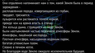 САУНДТРЕК И ТЕКСТ ИЗ ФИЛЬМА ДОМ 3