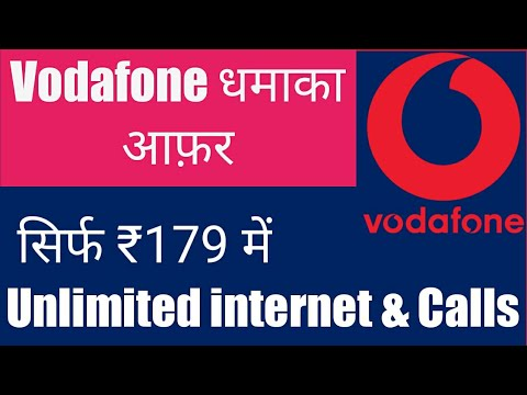 Vodafone का नया सस्ता Unlimited Data और Calling offer | Cheapest data pack | G&T Advice