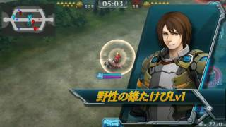 ZOIDS FOR Draw match with Hanyoutai