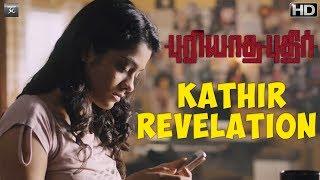 Puriyaatha Puthir - Kathir Revelation | Vijay Sethupathi, Gayathrie | Ranjit Jeyakodi | Sam C.S