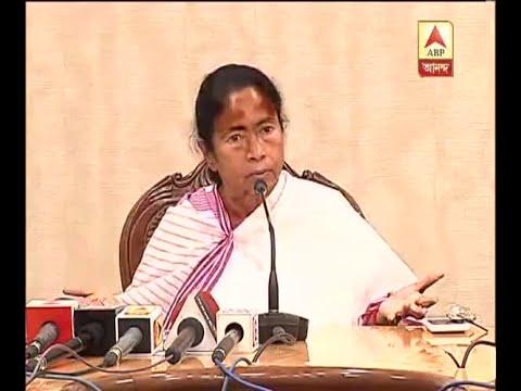 CM Mamata Banerjee alleges Governor Keshari Nath Tripathi threatened her like a BJP block