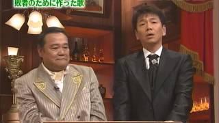 小坂忠 - 勝利者