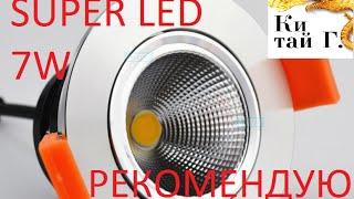 видео Купить потолочные встраиваемые светильники (споты) в интернет-магазине Plama.ru