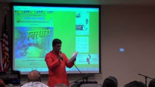 Vote of Thanks by Vikram Bobade : Gudhipadwa & Maharashtradin 2014