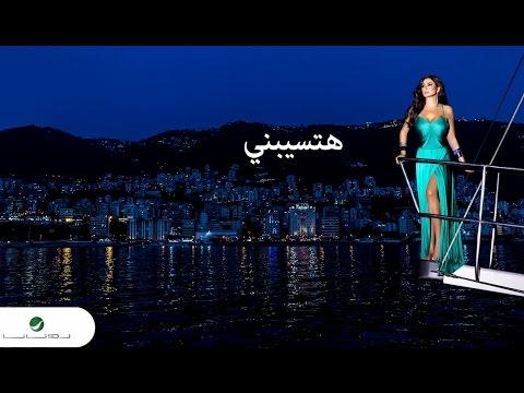 Elissa ... Hatsebni - With Lyrics | إليسا ... هتسيبني - بالكلمات