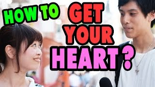 Ask Japanese HOW TO STEAL HEART 胸キュン言葉は?