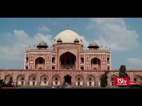 Talking History |9| Delhi: The Mughal Empire under Humayun