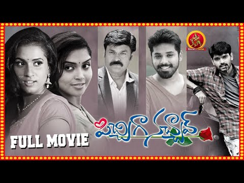telugu movies 2019 telugu movies latest telugu movies south indian movies dubbed in hindi full movie 2019 new latest telugu movies 2019 telugu latest movies telugu full movies new telugu movie telugu latest full movies 2019 telugu full movies new telugu movies 2019 new south indian movies dubbed in hindi 2019 full 2019 new hindi dubbed movies telugu new movies 2019 2019 new telugu movies telugu full movies telugu movies telugu latest movies latest telugu movies 2018 telugu full movies 2019 telu starring: sanjeev, nandu, chetana uttej,ram narayan among others music composed by ram narayan, directed by sasi bhushan.v, produced by kamal kumar pendem  for more telugu full movies released in 2017, 2018, 2019 and new release telugu cinemas of all