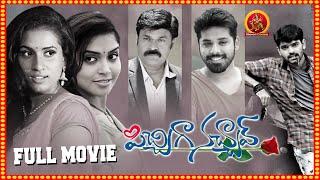 New Release Telugu Full Movie 2019    Latest Telugu Movies    New Telugu Love Movie   Pichiga Nachav