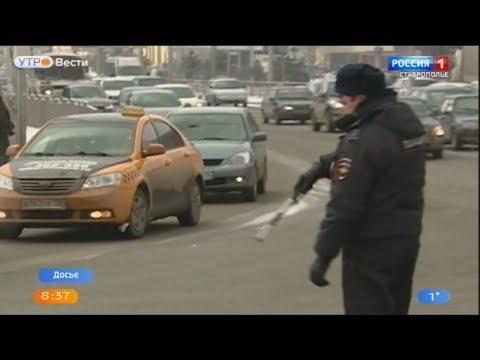 Водителям с судимостью могут запретить работать в такси