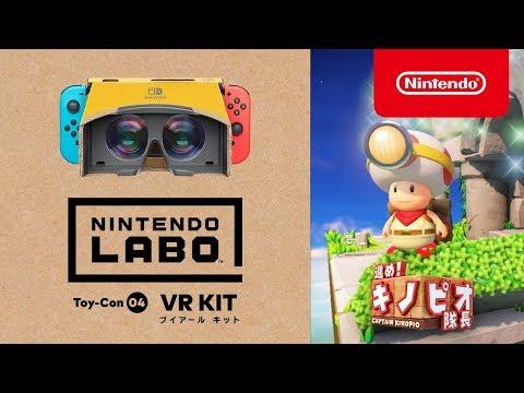 �Nintendo Labo】VRゴーグル����る 『進�! キノピオ隊長�