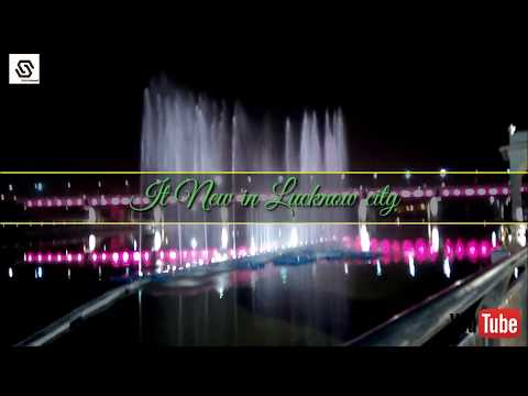 First time in Lucknow Gomti riverfront musical fountain