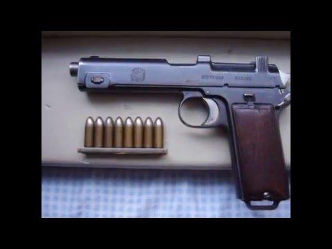 WW2 Weapons Wehrmacht Steyr M1912 - WW2 Wehrmacht Armas Steyr M1912