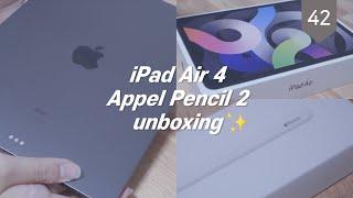unboxing   아이패드 에어 4 • 애플펜슬 2세…