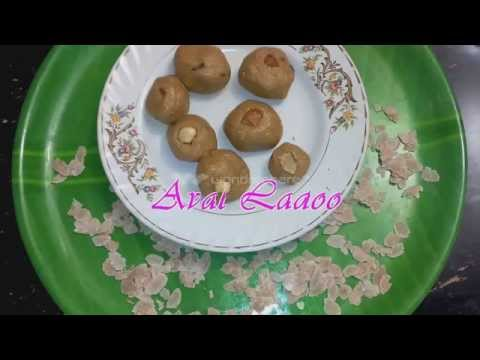 Aval Ladoo/Poha Ladoo/Flattened Rice Ladoo/Sreekrishna jayanthi