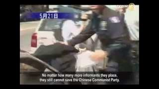 '89 Student Leaders Reveal Communist Secret Agents