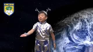 Publication Date: 2018-04-26 | Video Title: 浸信宣道會呂明才小學 初小組 未來的太空