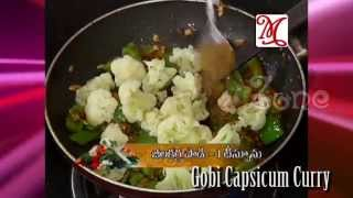 Gobi Capsicum Curry Thumbnail