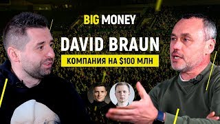 Давид Браун. 100 млн. $ на продаже Template Monster. Про Weblium | Дима Ковпак, Олесь Тимофеев | #48
