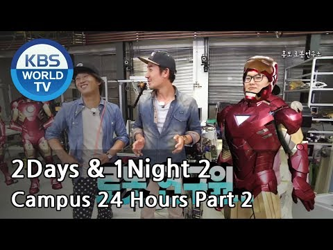 2 Days & 1 Night - Campus 24 Hours Part.2 (2013.10.20)