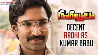 Decent Aadhi as Kumar Babu Rangasthalam Malayalam Trailer Ram Charan Samantha Pooja Hegde