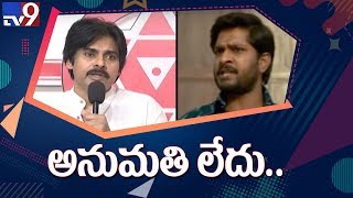 Pawan Kalyan as chief guest for 'George Reddy' pre release, no permision for event - TV9