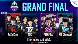 FIFA Online 4 Super League SS2 : Grand Final