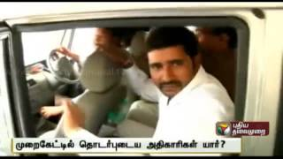 CBCID sleuths interrogate Aavin scam accused Vaidyanathan