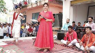 तेरे कने दिल कियाँ लाना हो फौजी मुंडेया Dogri Folk Song    Neeta Adresh And Simmu Thakur    Basholi