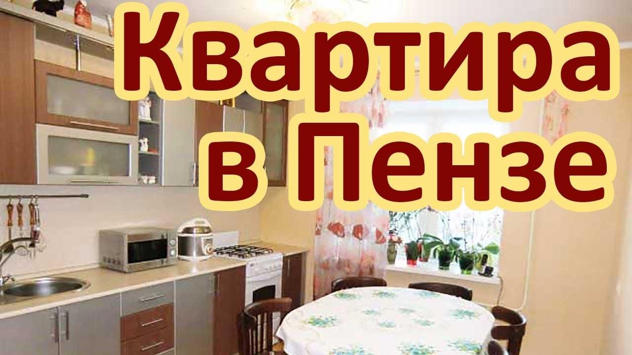 +7 (8412) 30-31-30 +7 (8412) 75-00-44. Г. Пенза, ул. Большая радищевская 10а, 2 этаж. (за кинотеатром