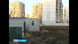 В Ярославле начали строительство еще трех дошкольных образовательных учреждений