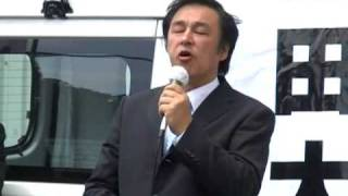 原田大二郎 山口.