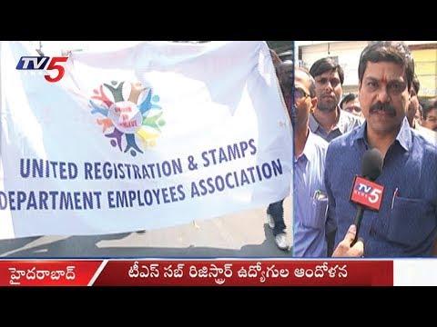 TS Sub-Registrar Office Employees Strike In Hyderabad | TV5 News