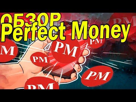 Perfect Money обзор электронной платежной системы/ Как пополнить