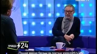"""Евгений Маргулис об уходе из """"Машины времени"""""""