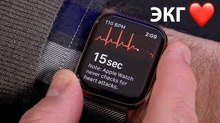 Apple Watch Спасли Жизнь! Дизайн iPhone 2019. Защитные Стёкла для Galaxy S10.