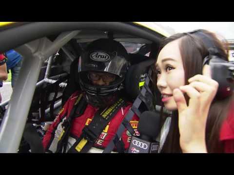 Round 5 – Full race, Korea International Circuit, Korea   Audi R8 LMS Cup 2017