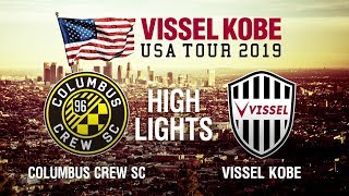 【USA TOUR 2019】DAY 5[COLUMBUS CREW SC vs. VISSEL KOBE]HIGHLIGHTS