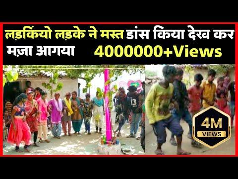 Anita weds Abhimanyu Kotba Khal para chain dance Video!!2019