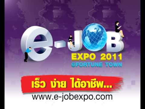 e-JOB Expo2011@Fortunetown