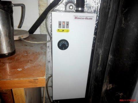 Отопление в гараже от электрокотла. Первые сильные морозы. Впечатления.