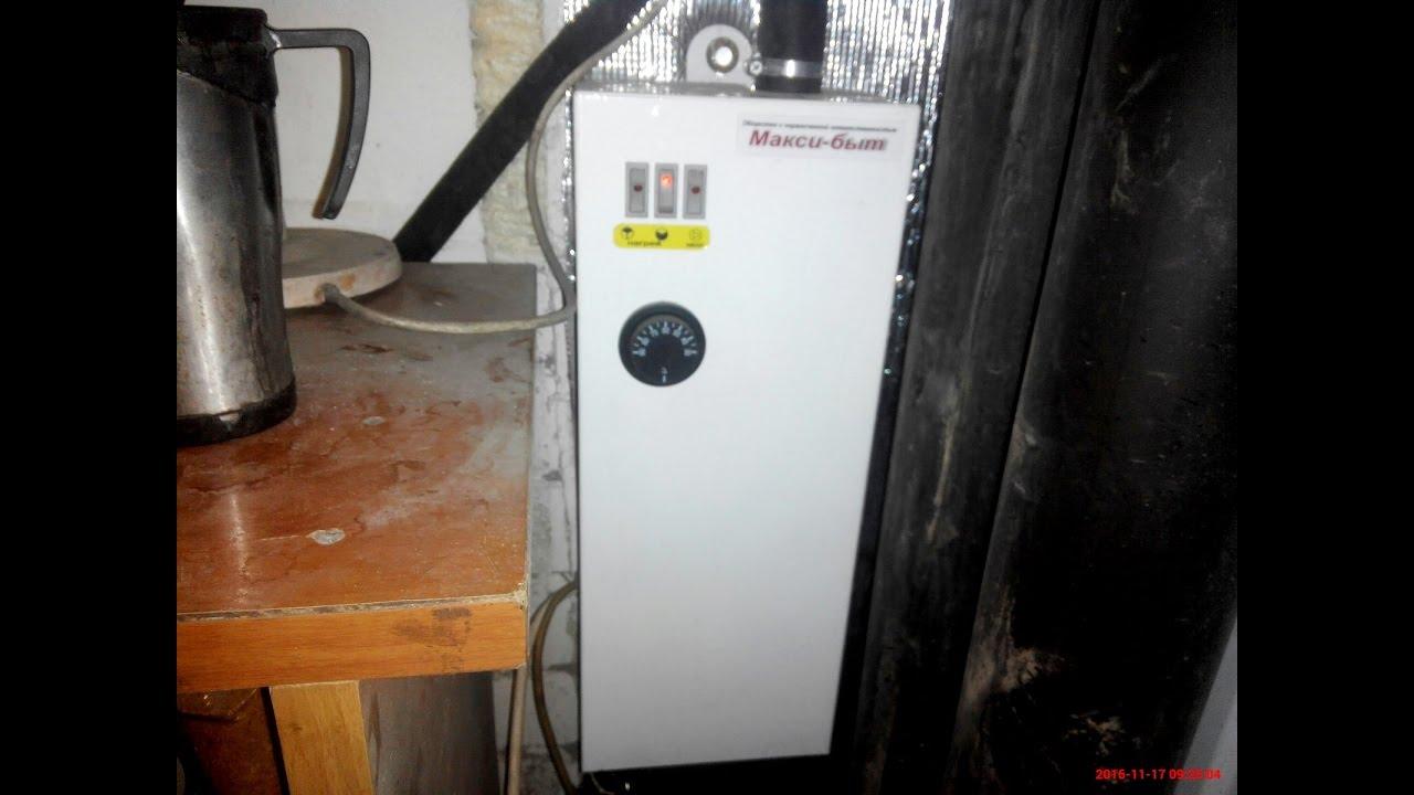 Купить электрический котел для отопления гаража купить гараж в пушкино московской