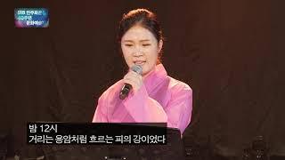 5.18 제40주년 문화예술제 (서울민예총) - 시낭송…