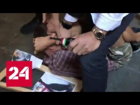 Картиной по голове: поклонник напал на сербскую художницу Марину Абрамович - Россия 24
