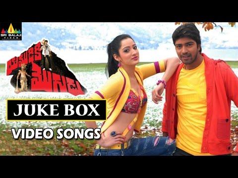 Yamudiki Mogudu Jukebox Video Songs | Allari Naresh, Richa Panai, Ramya Krishna | Sri Balaji Video